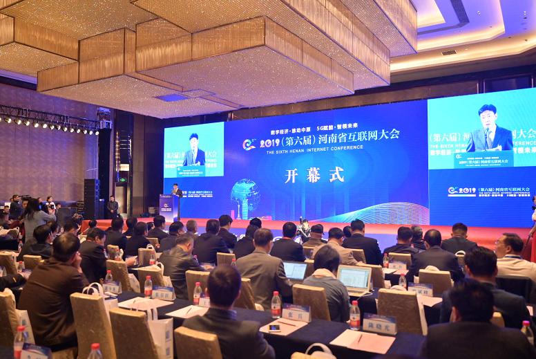 河南数字经济规模达1.25万亿,已成为推动经济高质量发展的重要动力