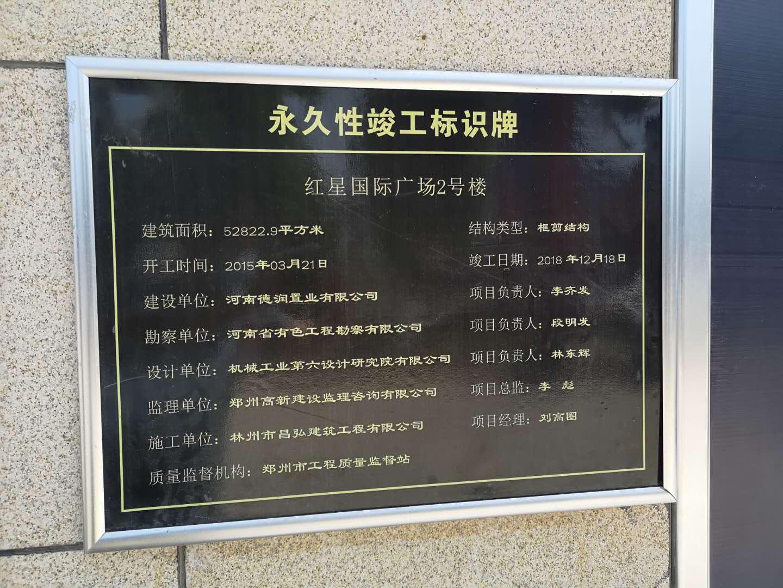 突发!红星美凯龙郑州市大学路店与商户起冲突,一商户受伤入院